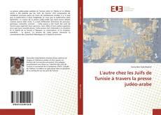 Обложка L'autre chez les Juifs de Tunisie à travers la presse judéo-arabe