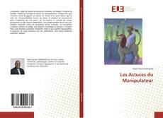 Обложка Les Astuces du Manipulateur