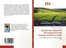Обложка Analyse des dispositifs d'enseignement des langues vivantes au Togo