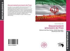 Bookcover of Gouvernement provisoire de l'Iran