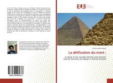 Обложка La déification du mort :
