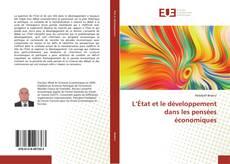 Bookcover of L'État et le développement dans les pensées économiques