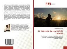 Обложка La boussole du journaliste culturel