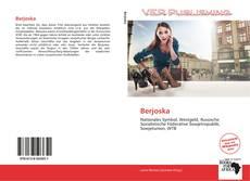 Berjoska的封面