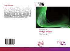 Bookcover of Seiryū Inoue
