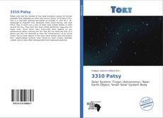 Обложка 3310 Patsy