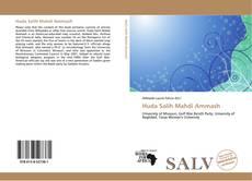 Bookcover of Huda Salih Mahdi Ammash