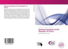 Portada del libro de National Symbols of the Republic of China
