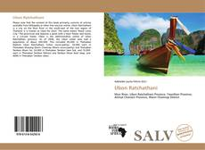 Bookcover of Ubon Ratchathani