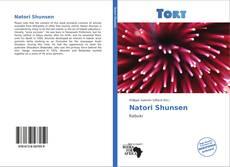 Обложка Natori Shunsen