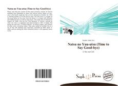 Capa do livro de Natsu no Yuu-utsu (Time to Say Good-bye)