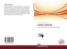 Обложка (5845) 1988 QP
