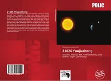 21826 Youjiazhong的封面