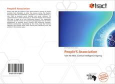 Обложка People'S Association