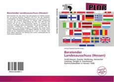 Beratender Landesausschuss (Hessen)的封面