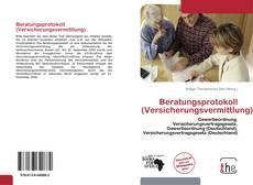 Beratungsprotokoll (Versicherungsvermittlung) kitap kapağı