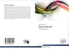 Rojulu Marayi的封面