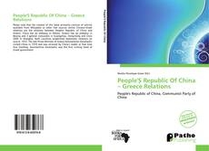 Обложка People'S Republic Of China – Greece Relations