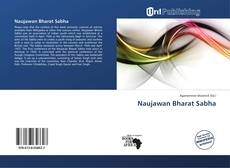 Bookcover of Naujawan Bharat Sabha