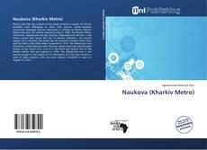 Bookcover of Naukova (Kharkiv Metro)