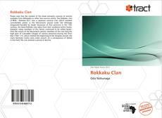 Capa do livro de Rokkaku Clan