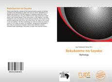 Bookcover of Rokubanme no Sayoko