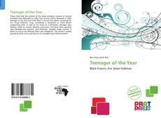 Обложка Teenager of the Year
