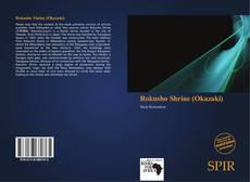 Bookcover of Rokusho Shrine (Okazaki)