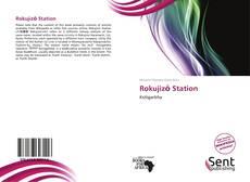 Rokujizō Station的封面