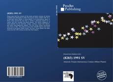 Обложка (8283) 1991 SV