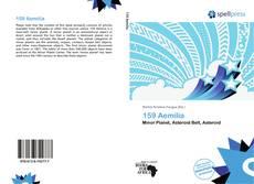 Обложка 159 Aemilia
