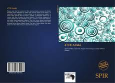 Capa do livro de 4718 Araki