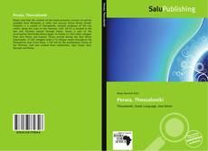 Bookcover of Peraia, Thessaloniki