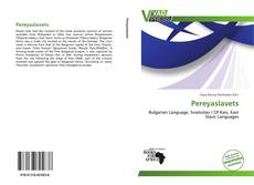 Bookcover of Pereyaslavets