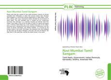 Navi Mumbai Tamil Sangam kitap kapağı