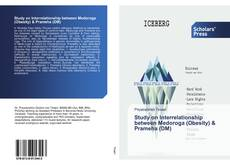 Bookcover of Study on Interrelationship between Medoroga (Obesity) & Prameha (DM)