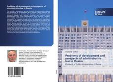 Problems of development and prospects of administrative law in Russia的封面