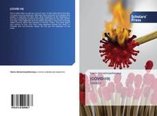 Bookcover of (COVID-19)