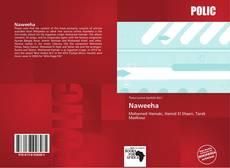 Обложка Naweeha