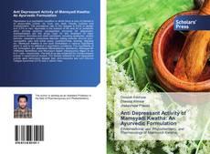 Capa do livro de Anti Depressant Activity of Mamsyadi Kwatha: An Ayurvedic Formulation