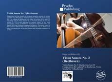 Обложка Violin Sonata No. 2 (Beethoven)