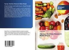 Copertina di Taذغiya: Nutrition Research Made Simple