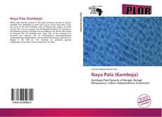 Обложка Naya Pala (Kamboja)