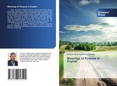 Обложка Meanings of Purpose in English