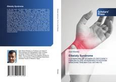 Elbeialy Syndrome的封面