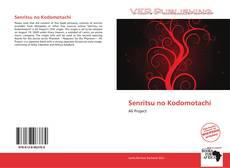 Bookcover of Senritsu no Kodomotachi