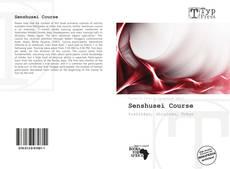 Bookcover of Senshusei Course