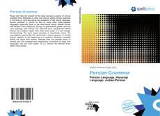 Bookcover of Persian Grammar