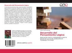 Обложка Desarrollo del Pensamiento Lógico