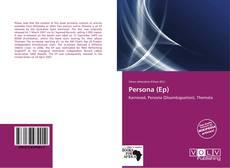 Persona (Ep)的封面